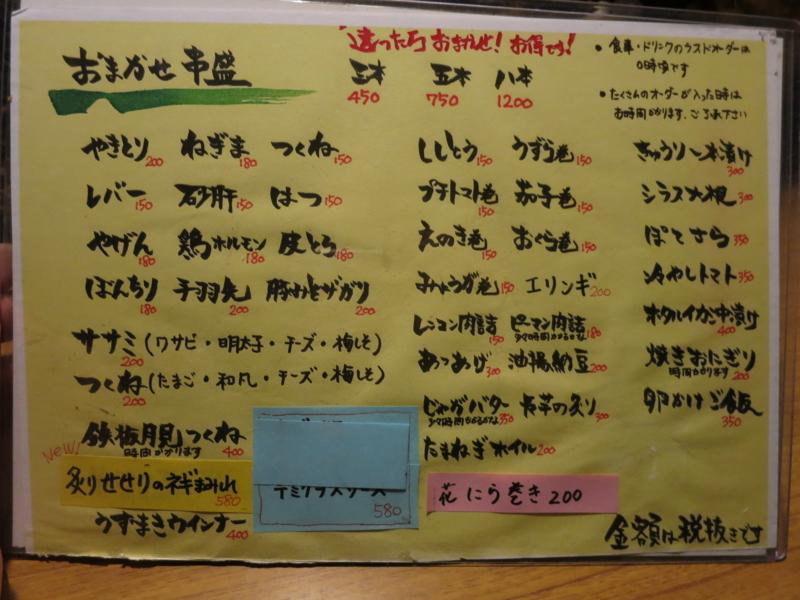 f:id:kazunobu-0915:20180601122632j:plain