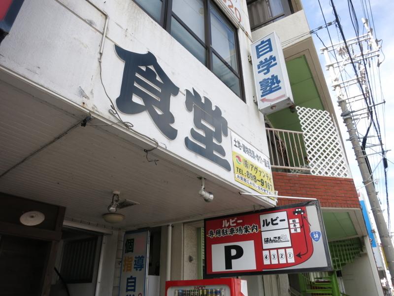 f:id:kazunobu-0915:20180601122644j:plain