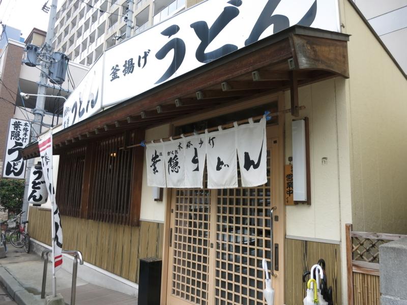 f:id:kazunobu-0915:20180601143119j:plain