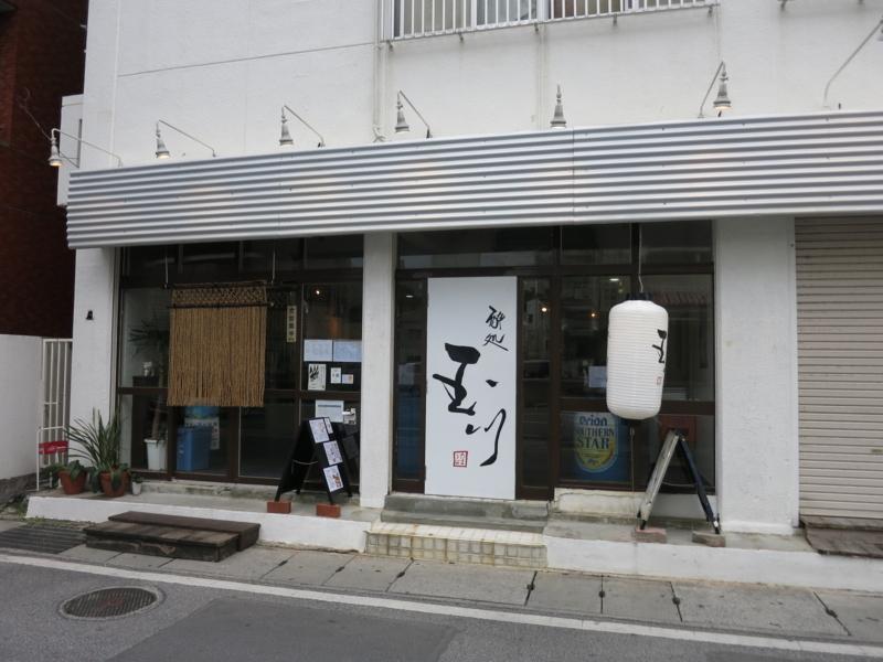 f:id:kazunobu-0915:20180607120604j:plain