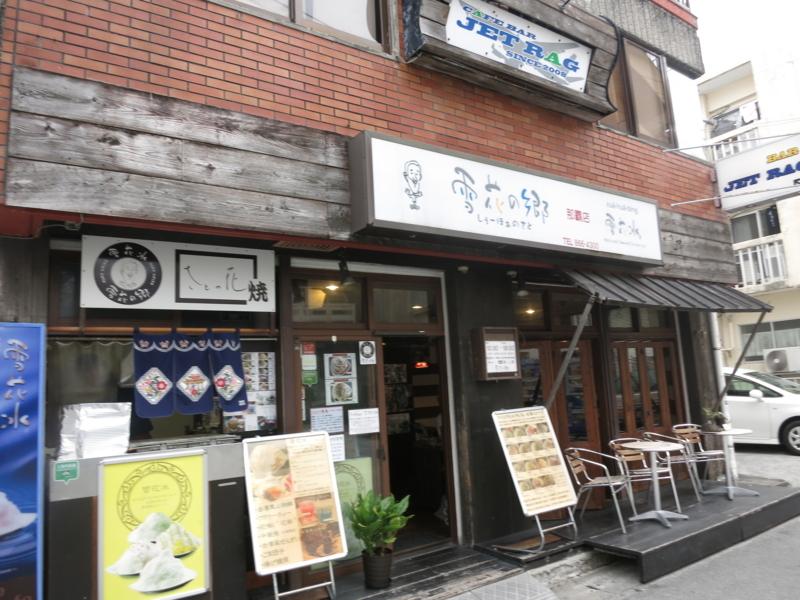 f:id:kazunobu-0915:20180607120622j:plain