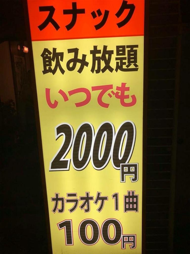 f:id:kazunobu-0915:20180607131238j:image