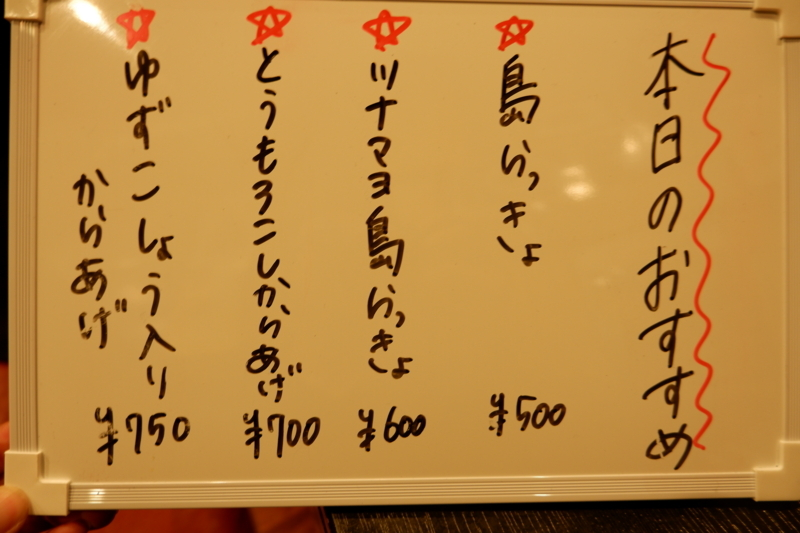 f:id:kazunobu-0915:20180622102951j:plain