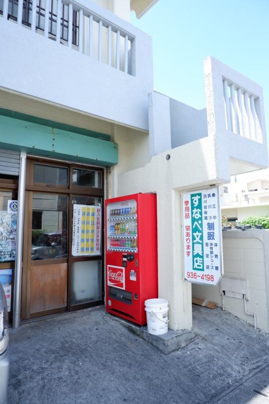 f:id:kazunobu-0915:20180626160828j:plain
