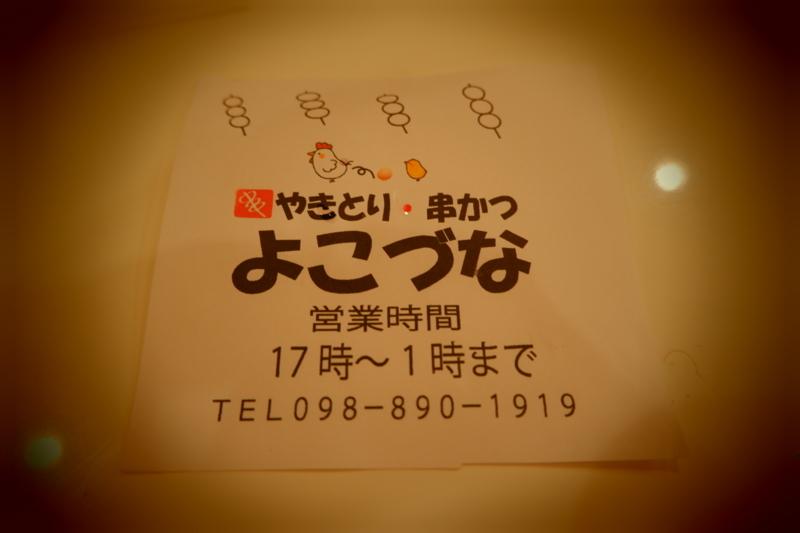 f:id:kazunobu-0915:20180626160858j:plain