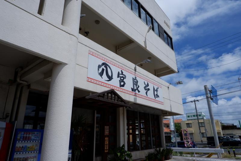 f:id:kazunobu-0915:20180626160901j:plain