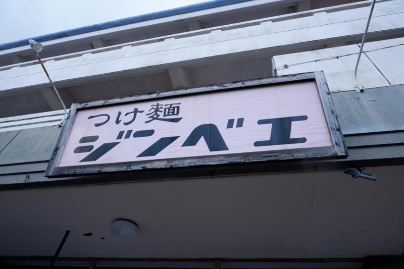 f:id:kazunobu-0915:20180627163142j:plain