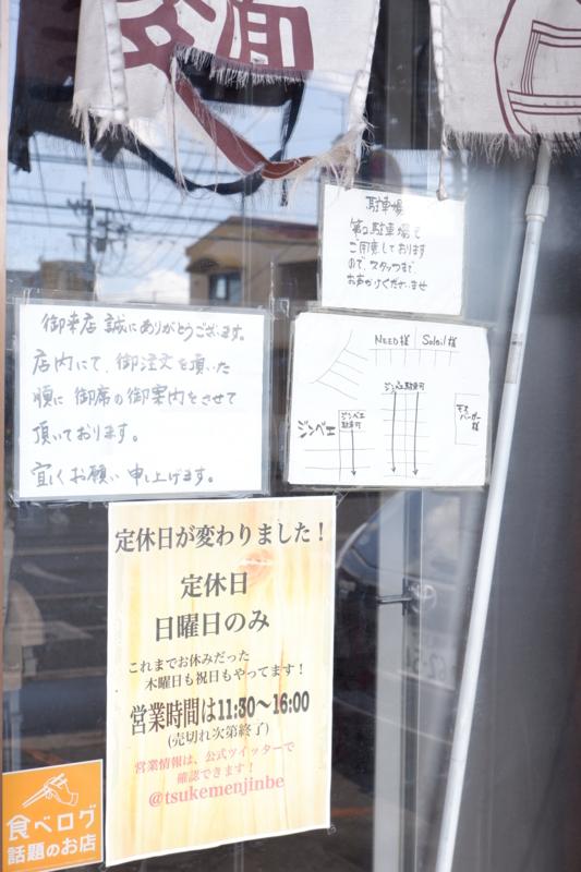 f:id:kazunobu-0915:20180627163144j:plain