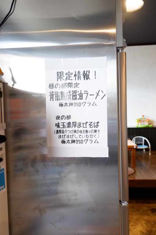 f:id:kazunobu-0915:20180627163145j:plain