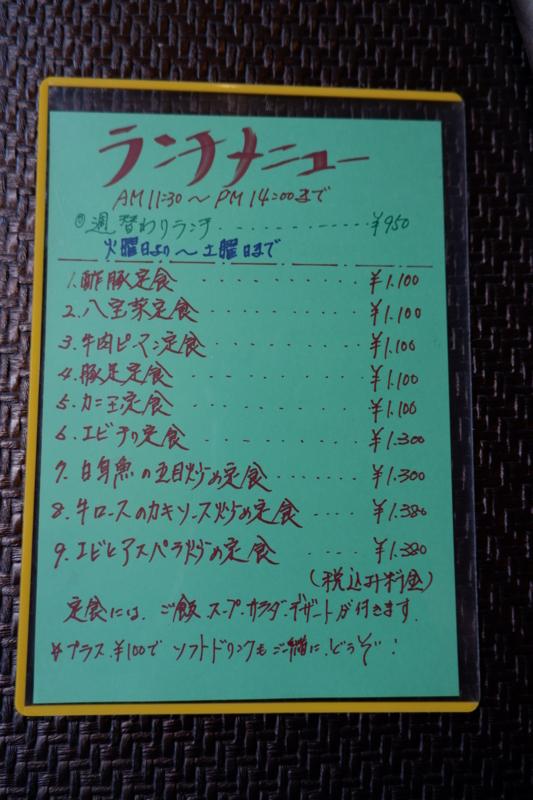 f:id:kazunobu-0915:20180704160757j:plain
