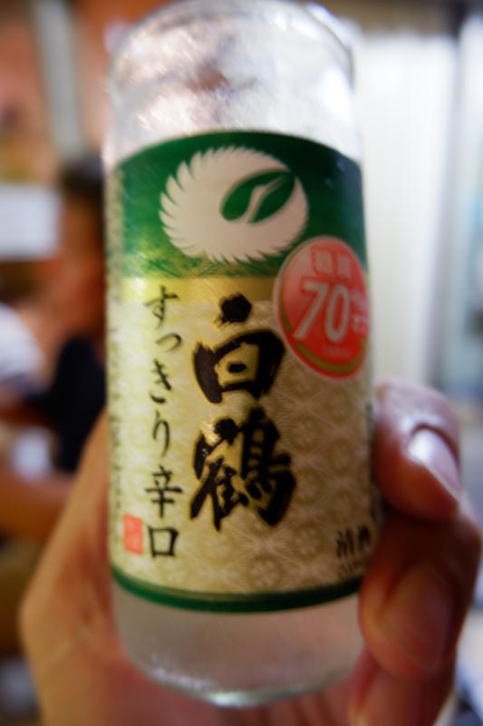 f:id:kazunobu-0915:20180710094521j:plain