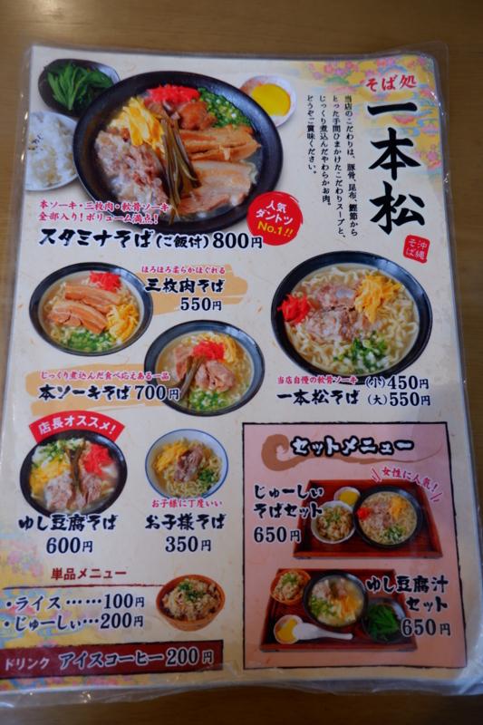 f:id:kazunobu-0915:20180711102110j:plain