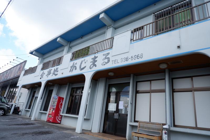 f:id:kazunobu-0915:20180721125045j:plain