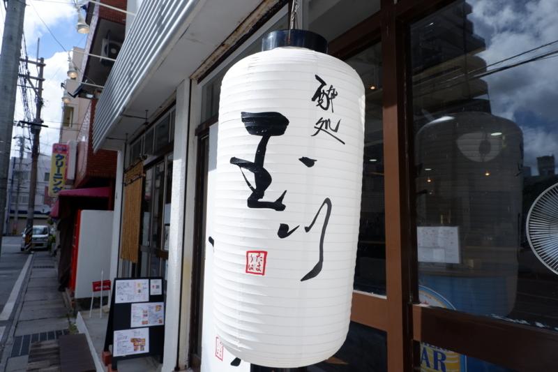 f:id:kazunobu-0915:20180721125150j:plain