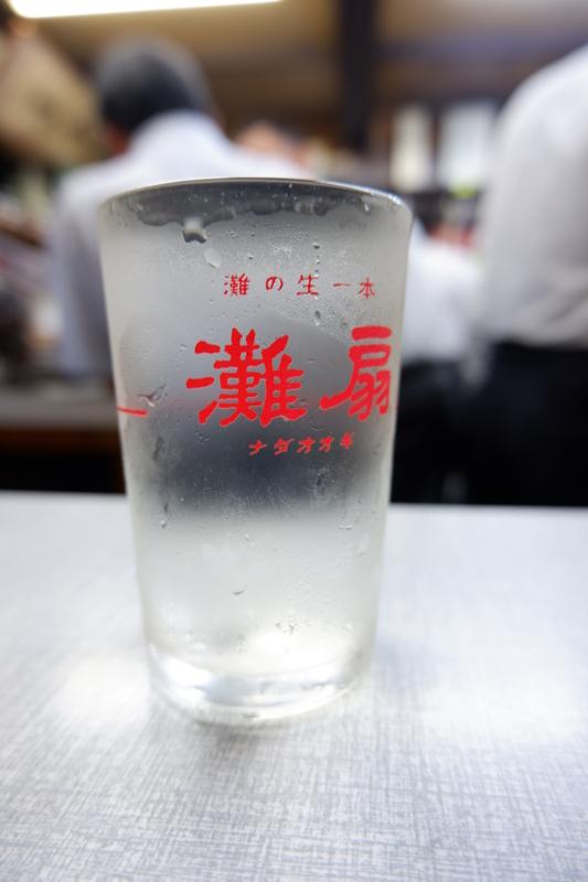 f:id:kazunobu-0915:20180721125214j:plain