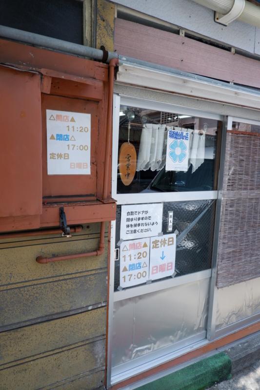 f:id:kazunobu-0915:20180801095214j:plain
