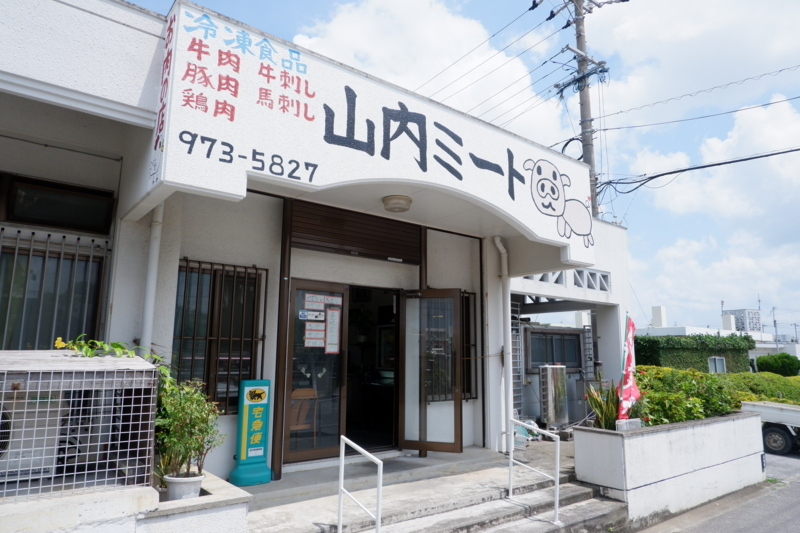 f:id:kazunobu-0915:20180801095229j:plain