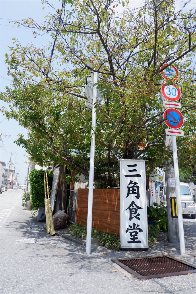 f:id:kazunobu-0915:20180802081224j:image
