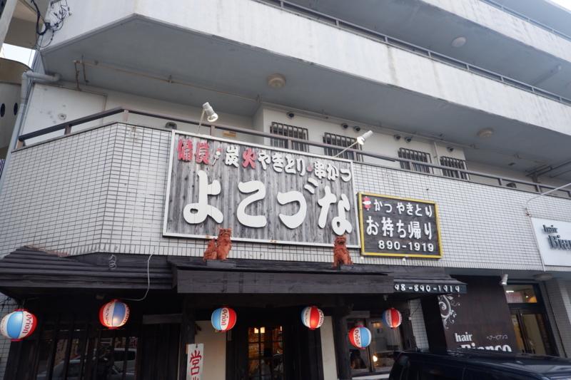 f:id:kazunobu-0915:20180807163806j:plain