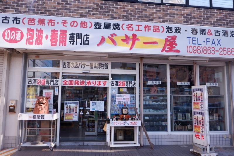 f:id:kazunobu-0915:20180807174205j:plain