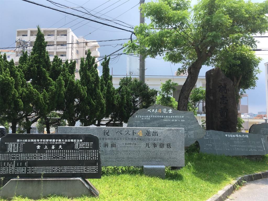 f:id:kazunobu-0915:20180808182852j:image