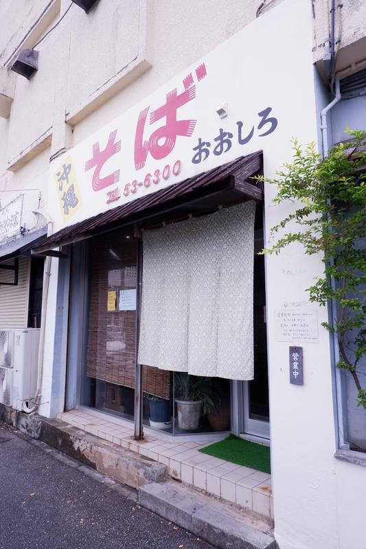 f:id:kazunobu-0915:20180830161014j:plain