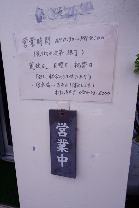 f:id:kazunobu-0915:20180830161015j:plain