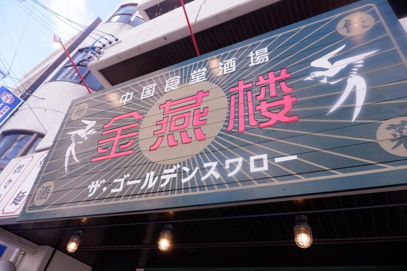 f:id:kazunobu-0915:20180830170201j:plain