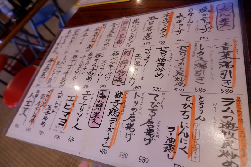 f:id:kazunobu-0915:20180830170207j:plain