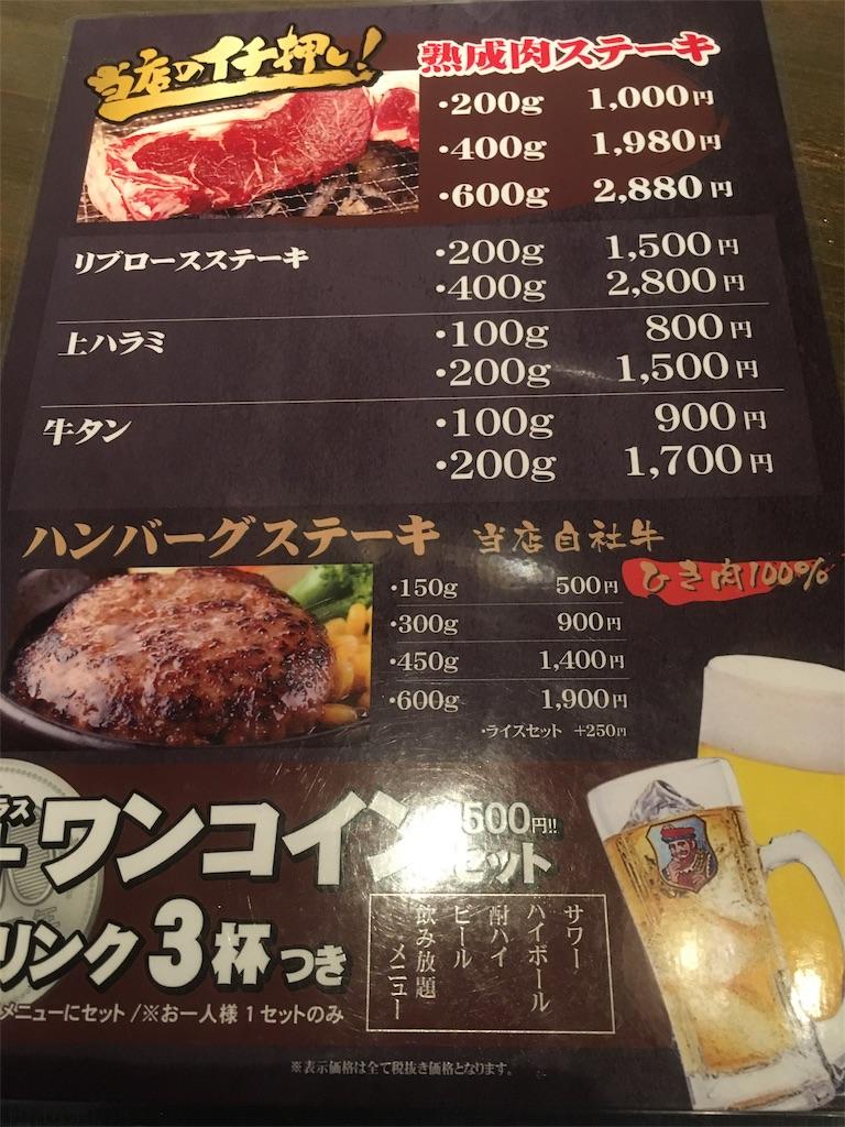 f:id:kazunobu-0915:20180830175059j:image