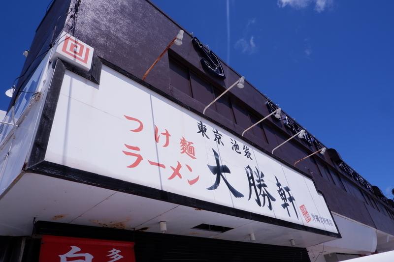 f:id:kazunobu-0915:20180831162121j:plain