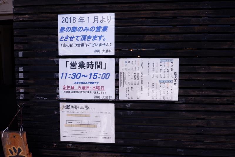 f:id:kazunobu-0915:20180831162122j:plain