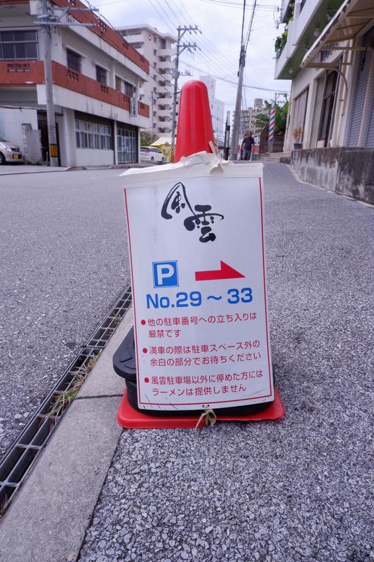 f:id:kazunobu-0915:20180905141403j:plain