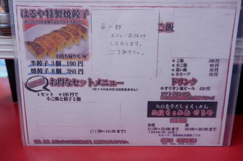f:id:kazunobu-0915:20180911171946j:plain
