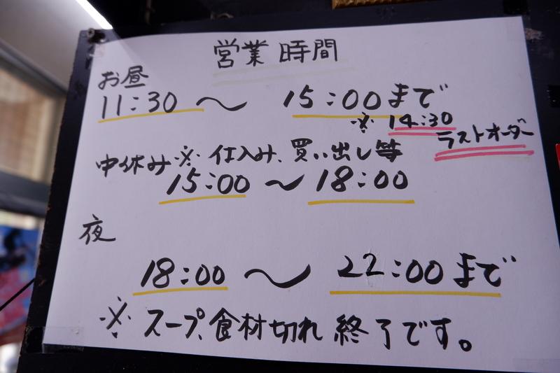 f:id:kazunobu-0915:20180911171947j:plain
