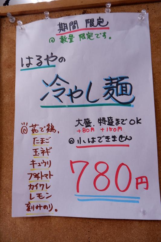 f:id:kazunobu-0915:20180911171948j:plain