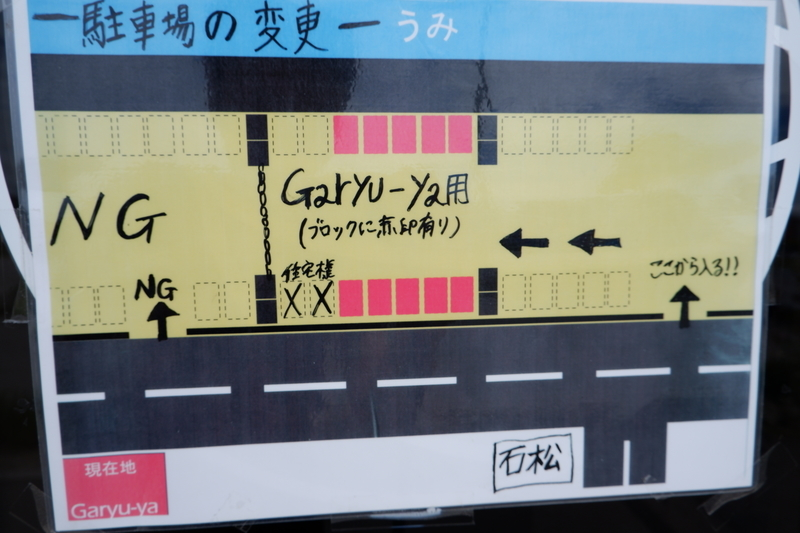 f:id:kazunobu-0915:20180913085434j:plain