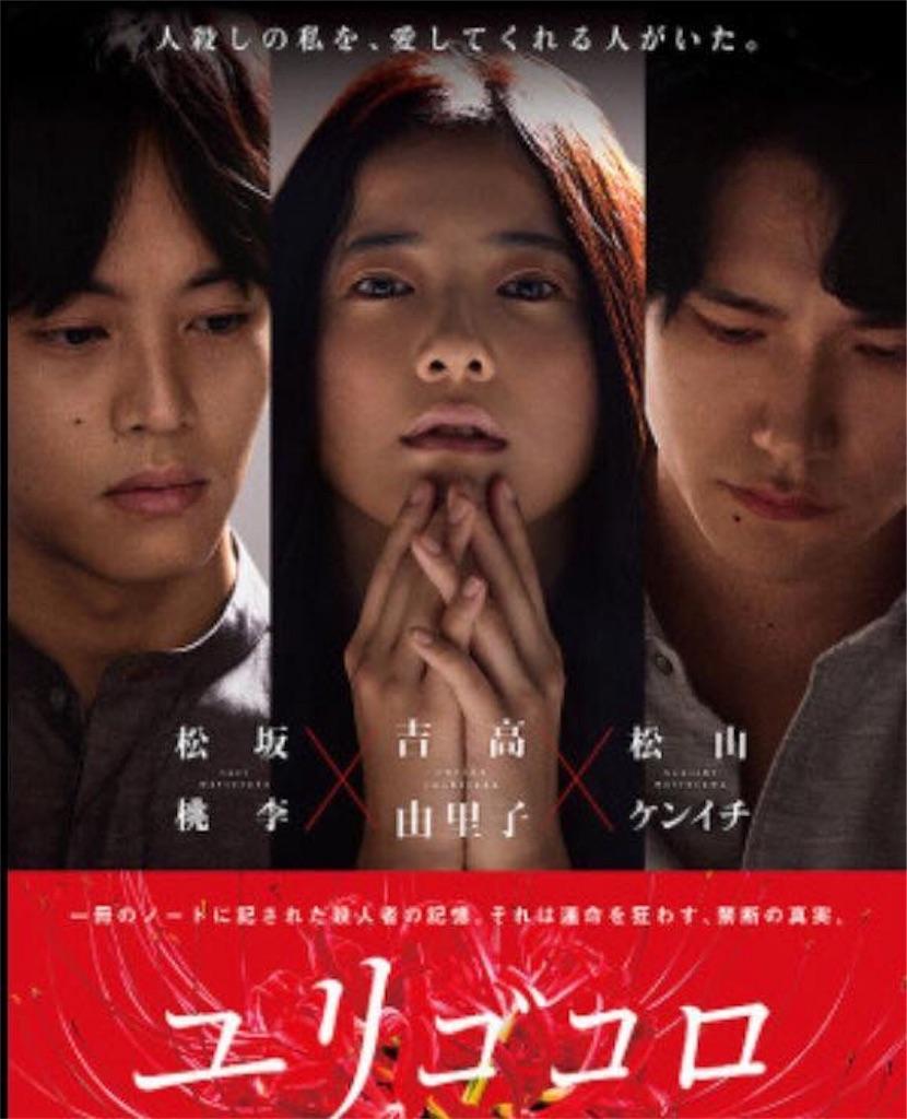 f:id:kazunobu-0915:20180925181545j:image