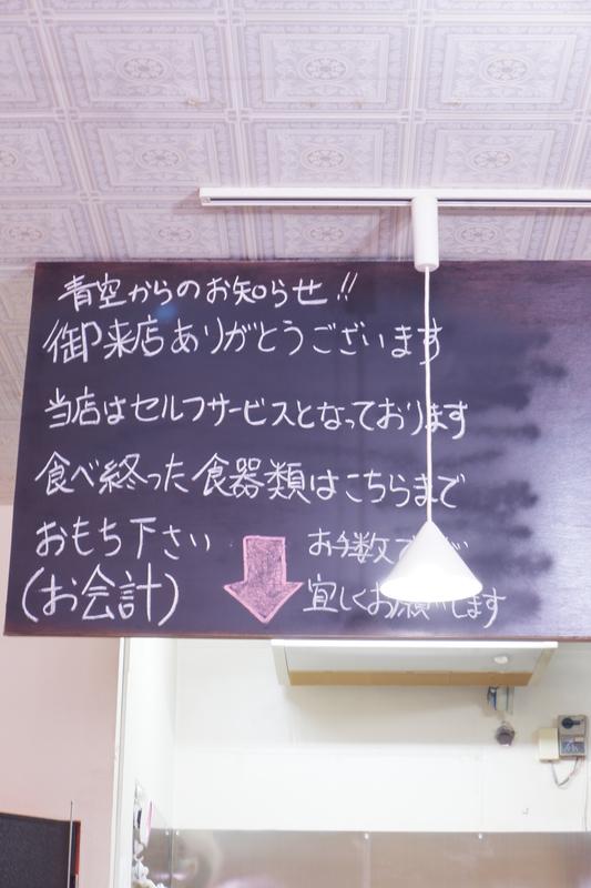 f:id:kazunobu-0915:20180926181902j:plain