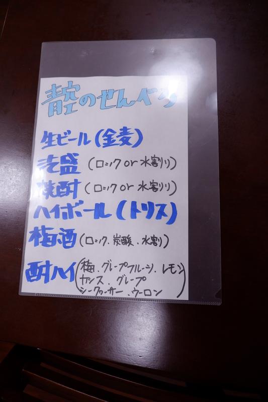 f:id:kazunobu-0915:20180926181903j:plain
