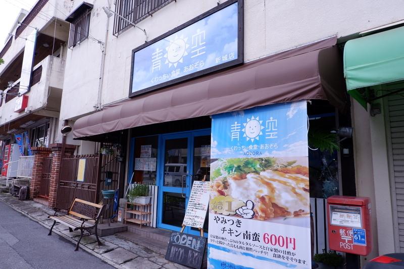 f:id:kazunobu-0915:20180926184121j:plain