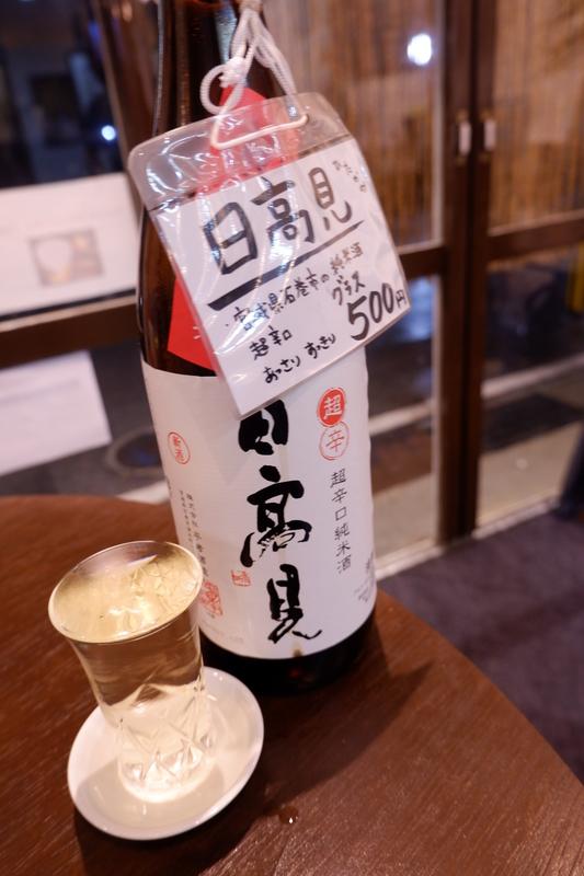 f:id:kazunobu-0915:20181006181414j:plain