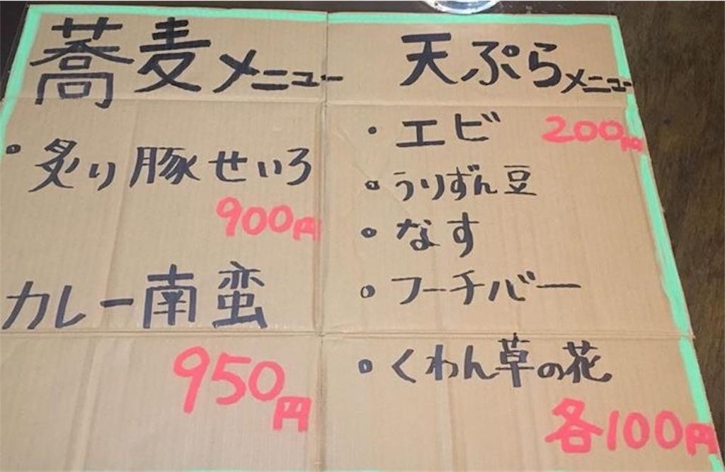 f:id:kazunobu-0915:20181006194355j:image