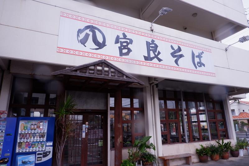 f:id:kazunobu-0915:20181010103614j:plain