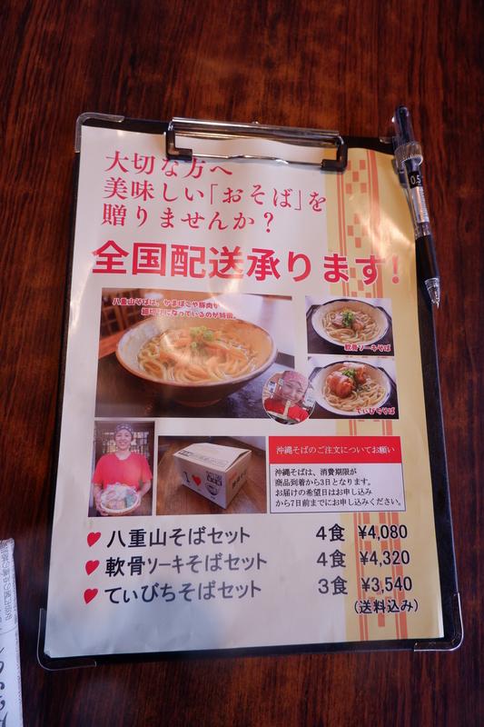 f:id:kazunobu-0915:20181010103616j:plain