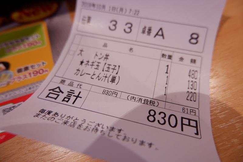 f:id:kazunobu-0915:20181010115347j:plain