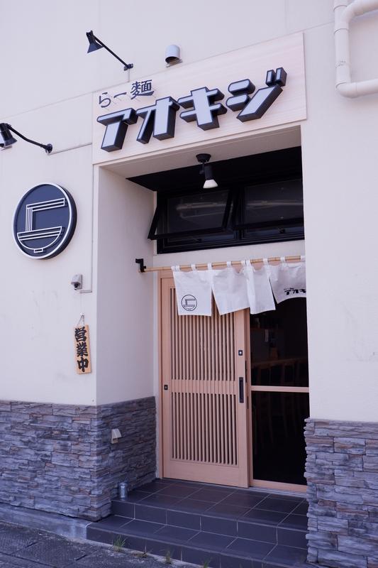 f:id:kazunobu-0915:20181010120549j:plain