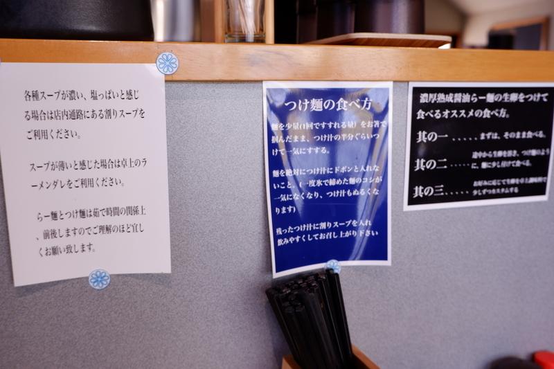 f:id:kazunobu-0915:20181010120550j:plain