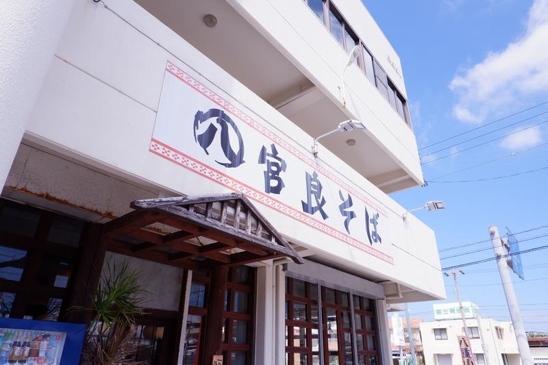 f:id:kazunobu-0915:20181010130731j:plain