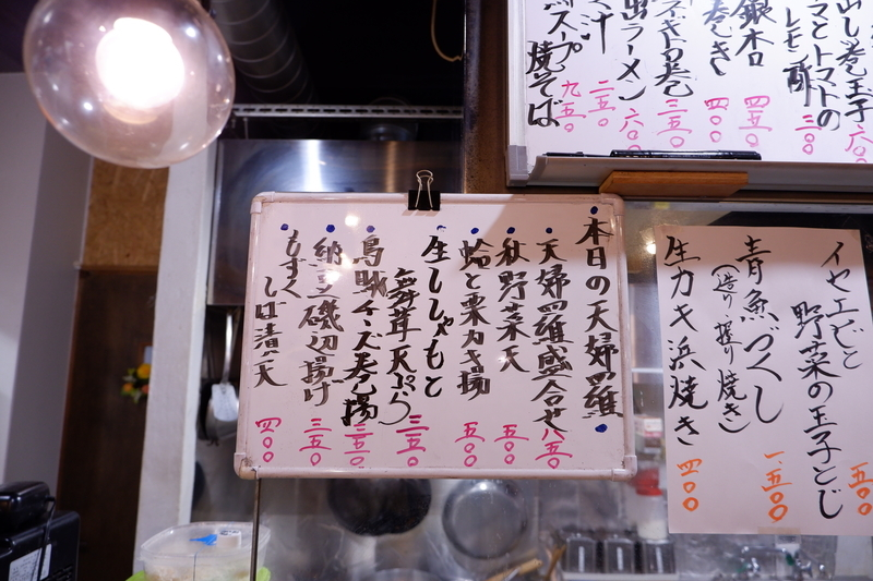 f:id:kazunobu-0915:20181016153450j:plain